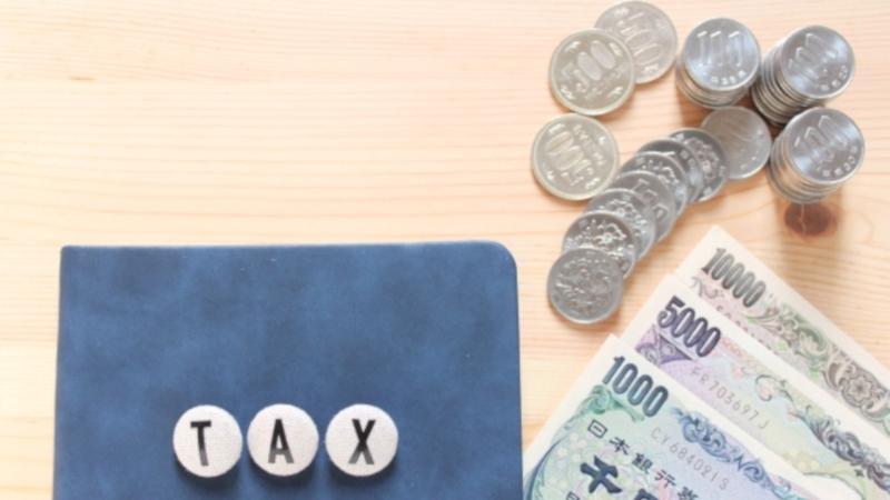 2.不動産の相続税評価額計算方法