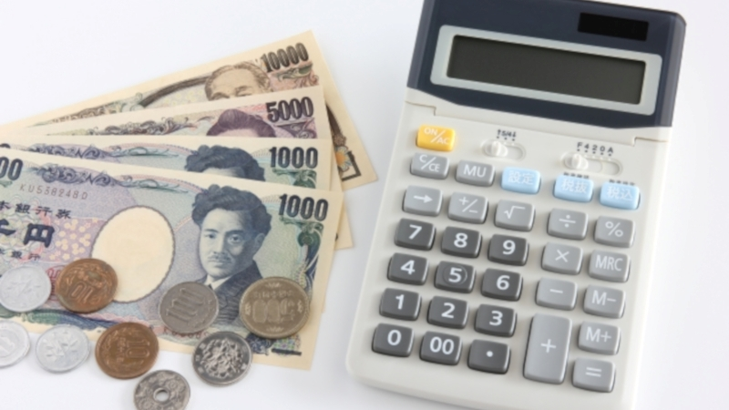 不動産の相続時にかかる税金
