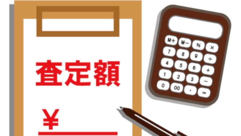 売却を指導された場合のマンションや家の不動産処分方法