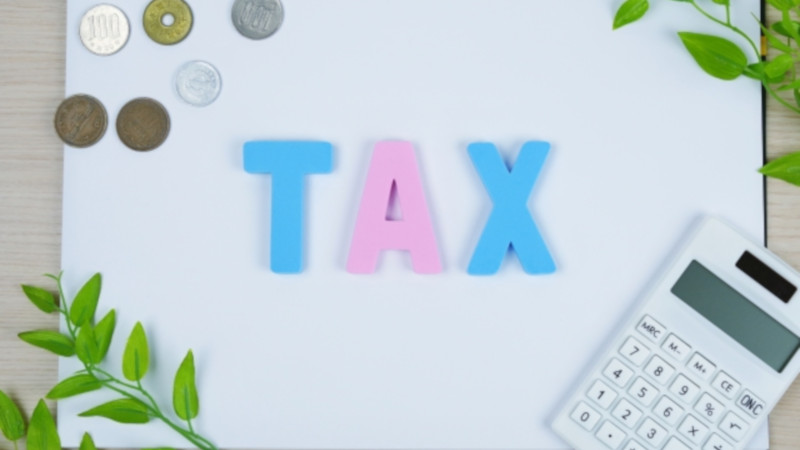 マンションを売却した時にかかる譲渡所得税の計算方法