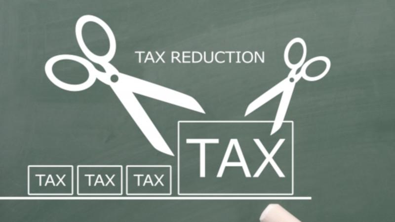 譲渡所得税を節税する方法はある?