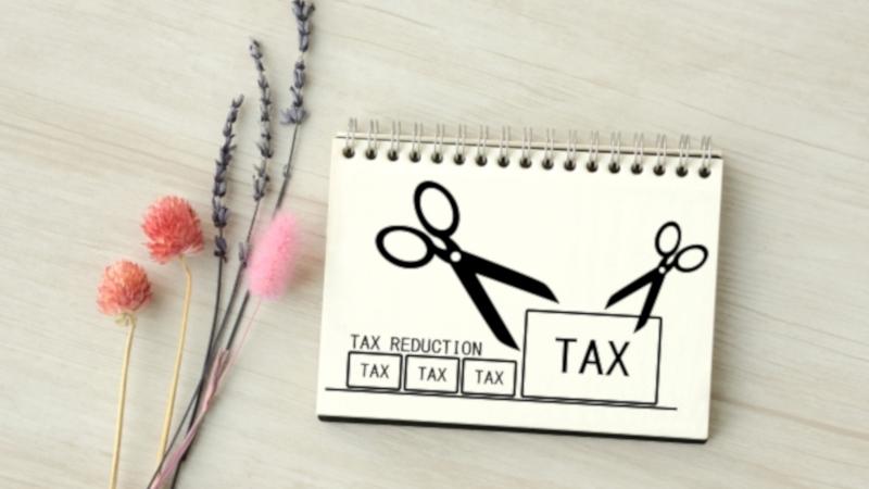 固定資産税が減税できるケース