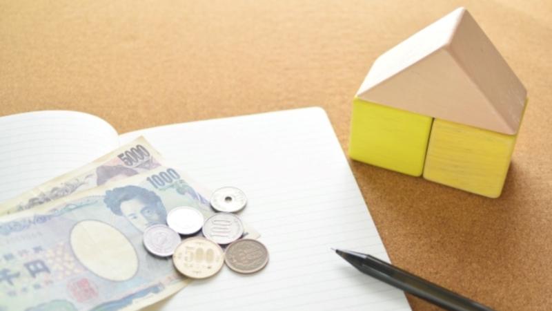 固定資産税の支払い方法と期限