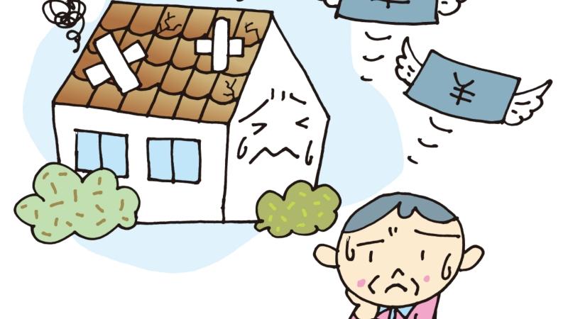 生活保護を受けながら住宅を修繕することはできるのか
