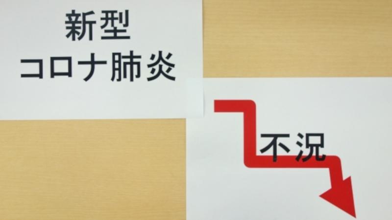 墨田区タワーマンション 高く売却する方法