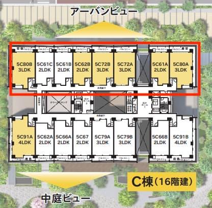 晴海フラッグSUNVILLAGE C棟住居配置図1