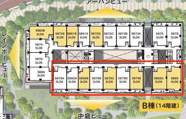 晴海フラッグSUNVILLAGE B棟住居配置図1